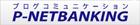 p_netbanking.jpg
